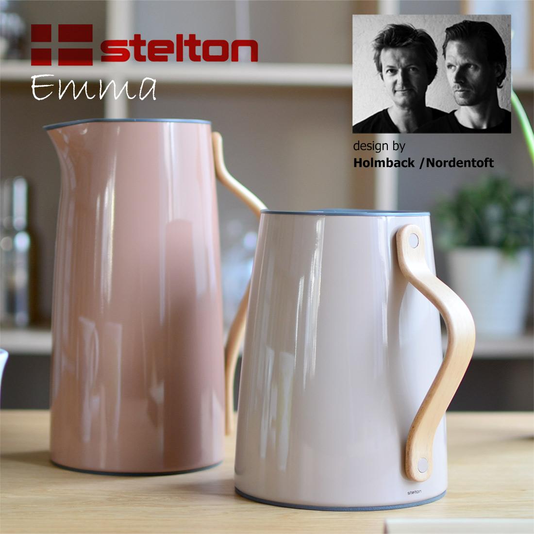【Stelton/ステルトン】Emma/エマ バキュームジャグ Tea 1L & Coffee 1.2L NUDE TERRACOTTAエンマ 魔法瓶 水筒 ジャグ 北欧【コンビニ受取対応商品】