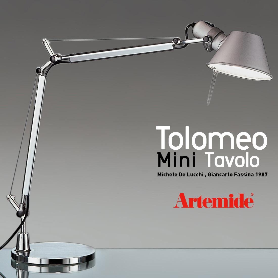 【Artemide アルテミデ】TOLOMEO MINI TABLE トロメオ テーブルランプ 電球仕様ライト 照明 リビング キッチン スタンド 寝室 テーブルライト