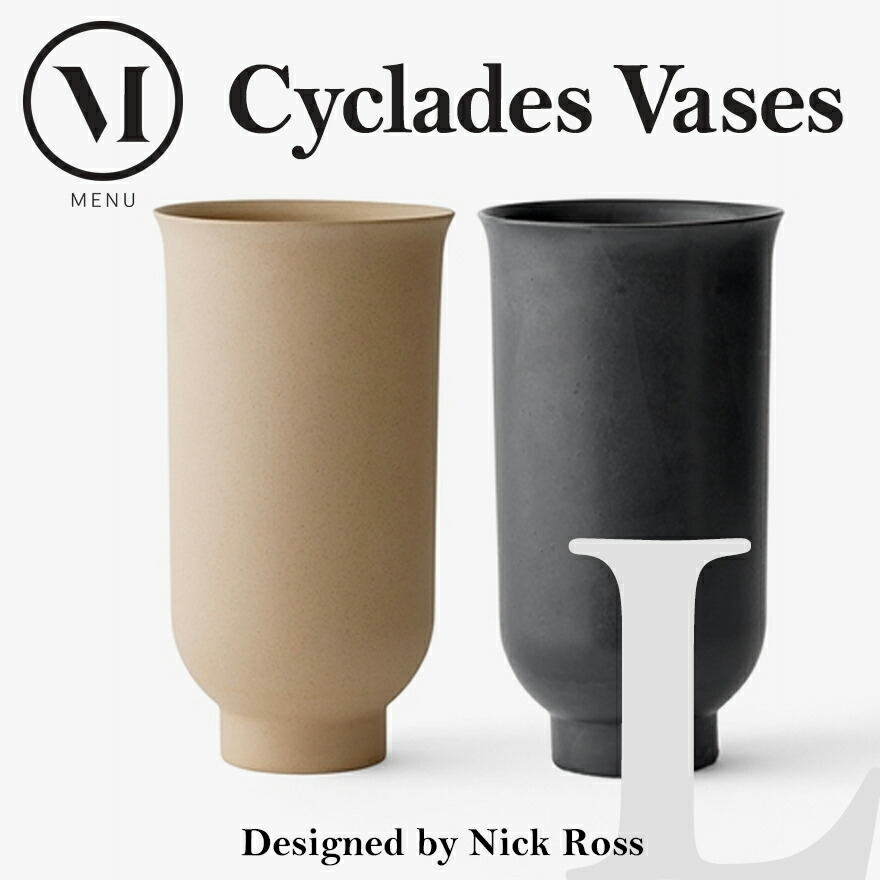 【Menu メニュー】Cyclades Vases Lサイズキクラデスベース 4831039 4831539 メニュー デザイン Nick Ross ニックロス フラワーベース 花瓶 セラミック 花器 コンビニ受取対応