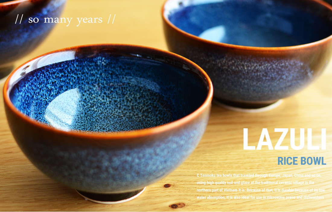 ●●● LAZULI RICE BOWL L ラズリ ライスボウル Lサイズ 茶わん 茶碗 磁器 釉薬 藍色 和食器 食器 キッチン 陶芸品 プレゼント