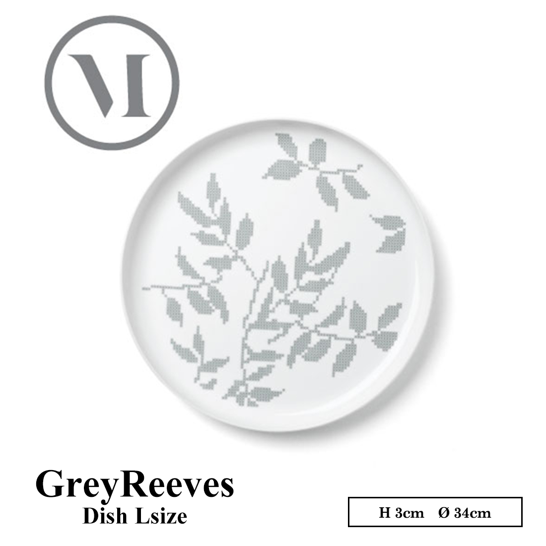 【menu】グレイリーブス ディッシュLサイズ 4595050 MENU Dish 丸皿 コンビニ受取対応