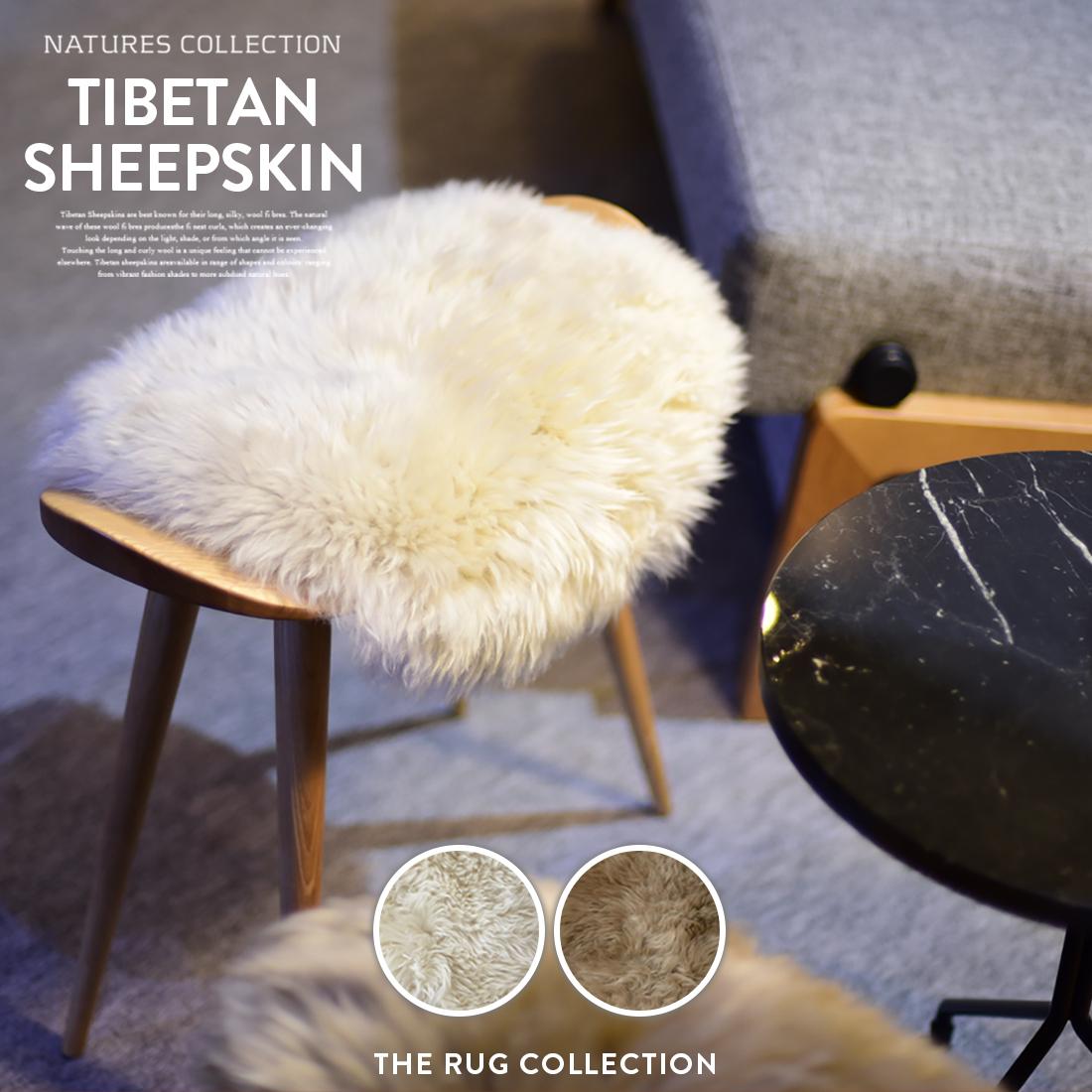 NATURES COLLECTION/ネイチャーズ コレクション SEAT PAD シートパッド毛皮/羊/羊毛原皮/オーストラリア/天然/座布団