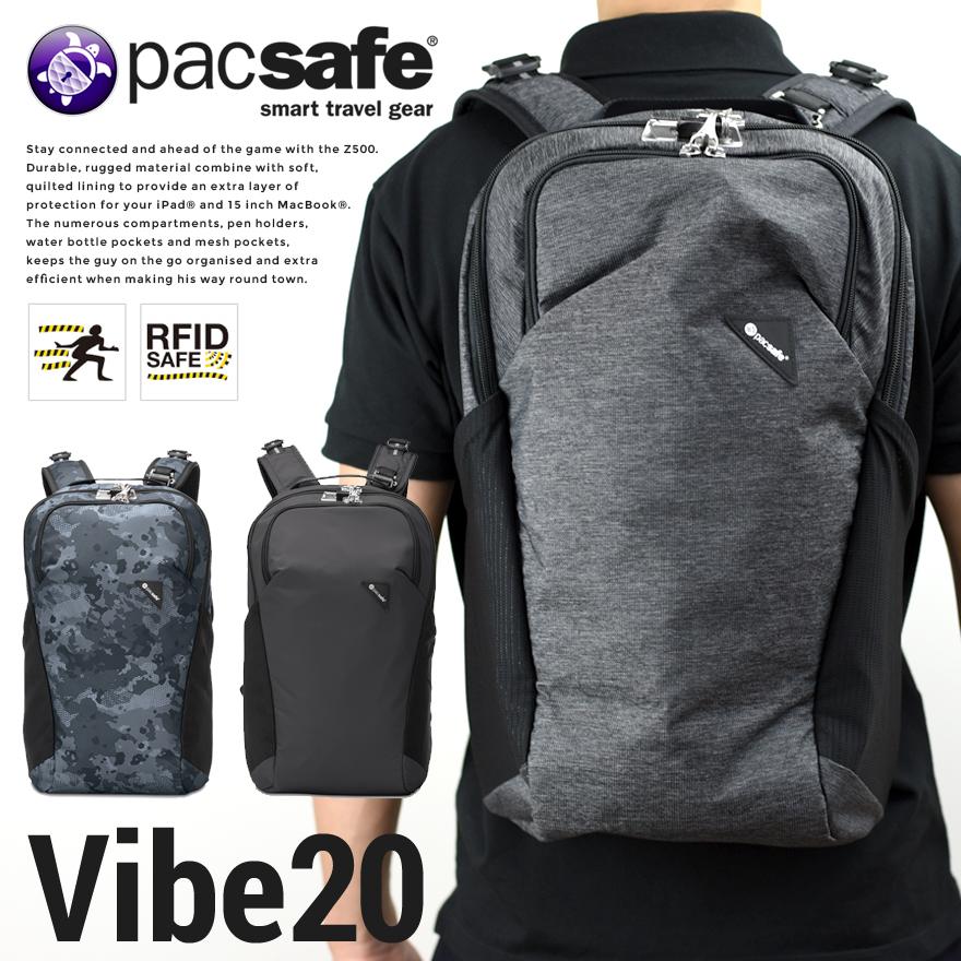 【pacsafe/パックセーフ】vibe 20/バイブ20 バックパックブラック0688334030513/グレーカモ 0688334030551 グラナイトメランジ メンズ/ビジネス/リュック/盗難防止機能/RFID safe/ショルダーハーネス/Roobar Sport locking system【コンビニ受取対応商品】