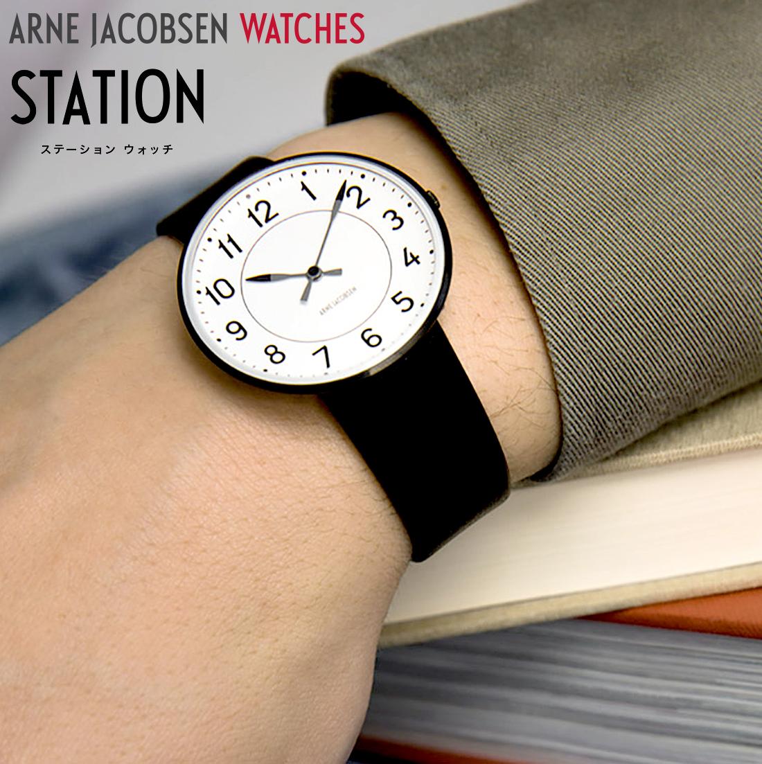 ARNE JACOBSEN WATCH STATION BLACK アルネヤコブセン ステーション ブラック腕時計 時計 ウォッチ WATCH 北欧 デンマーク ローゼンダール コンビニ受取対応