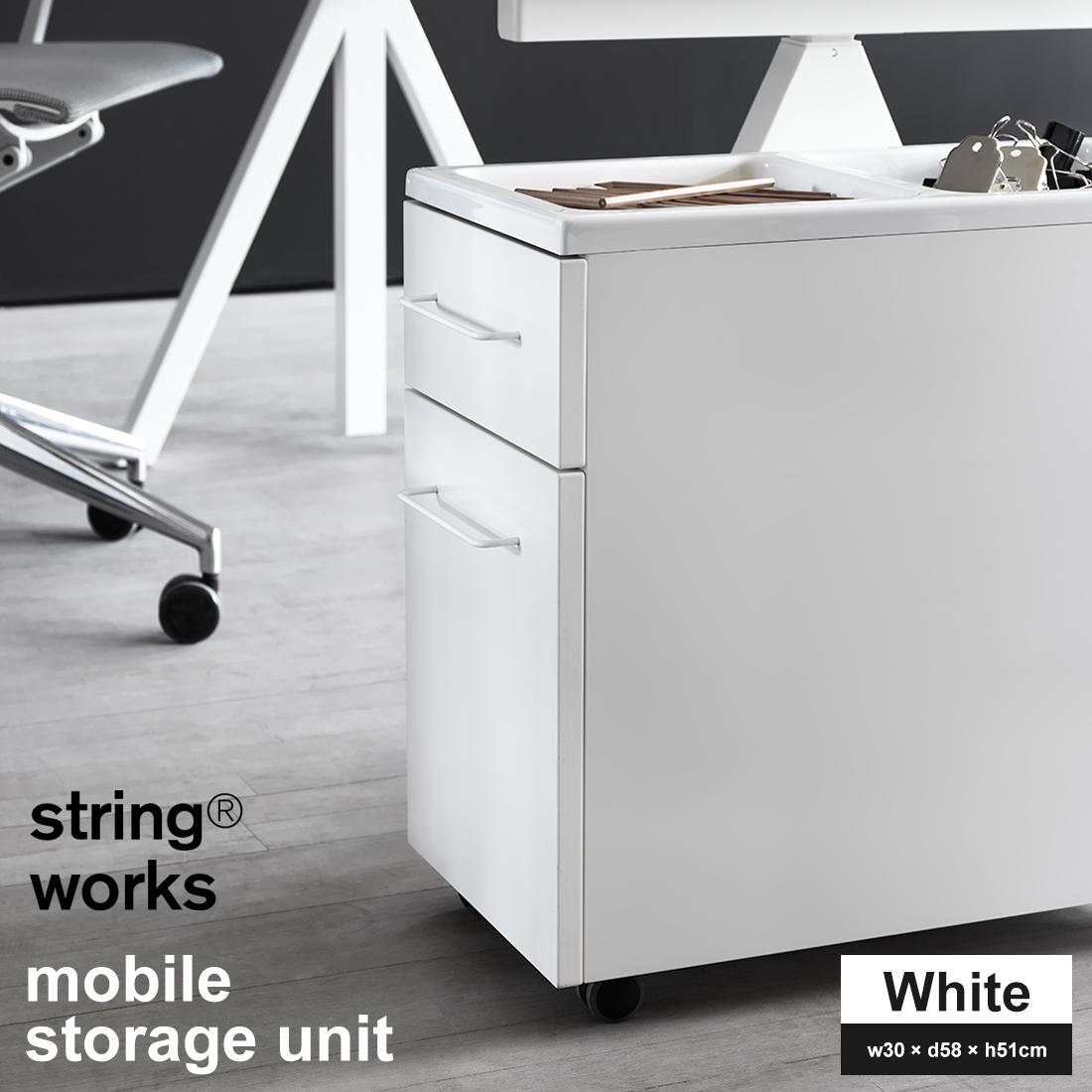 【string ストリング】string works Moble cabinet ストリング ワークス モバイルキャビネット ホワイト机 テーブル 作業台 折りたたみ式 折り畳みテーブル ダイニングテーブル