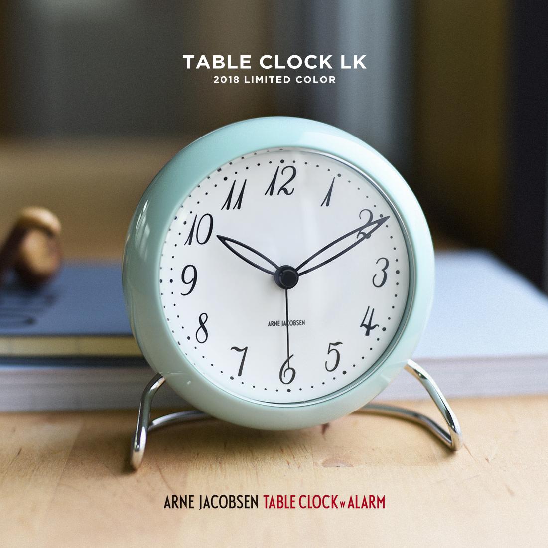 ARNE JACOBSEN TABLE CLOCK LK 43681限定カラー アルネヤコブセン置き時計 クロック Clock 北欧 デンマーク /アイスブルー/aj-table-lk-43681 コンビニ受取対応