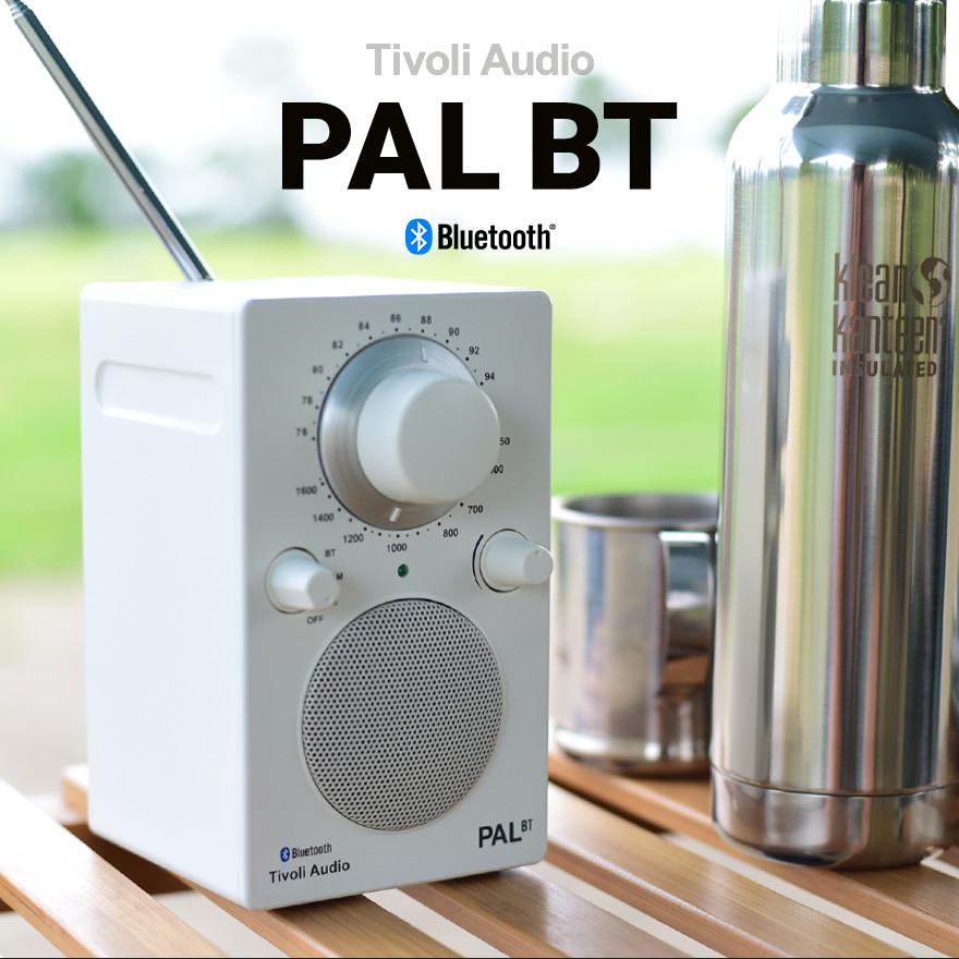 【Tivoli Audio チボリオーディオ】PAL BTブルートゥース/ラジオ/ワイヤレス/スピーカー