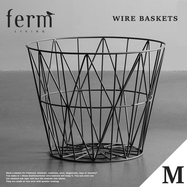 【ferm LIVING ファームリビング】 Wire Basket Mワイヤーバスケット 洗濯かご サイドテーブル リビング 収納 ランドリー
