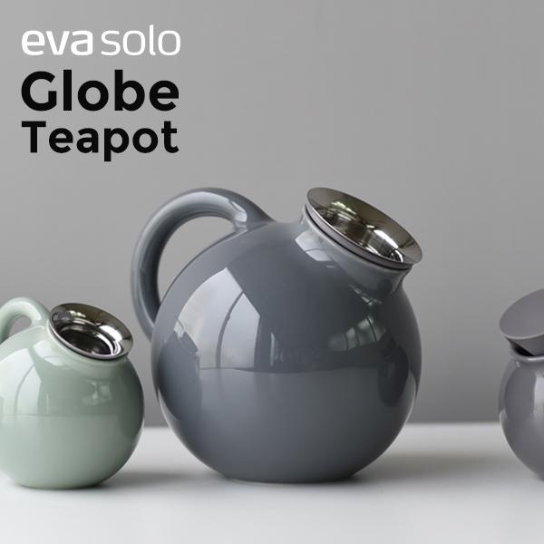 【evasolo】エバソロ ティーポットTeapot 紅茶 ティータイム テーブルウェア 北欧 コンビニ受取対応