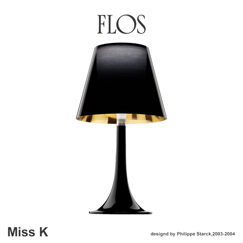 【半額】 【FLOS フロス】Miss K テーブルランプ Philippe Philippe Starck フィリップ 照明 K・スタルク 照明 デザイナーズ, 鹿本町:95090d30 --- canoncity.azurewebsites.net