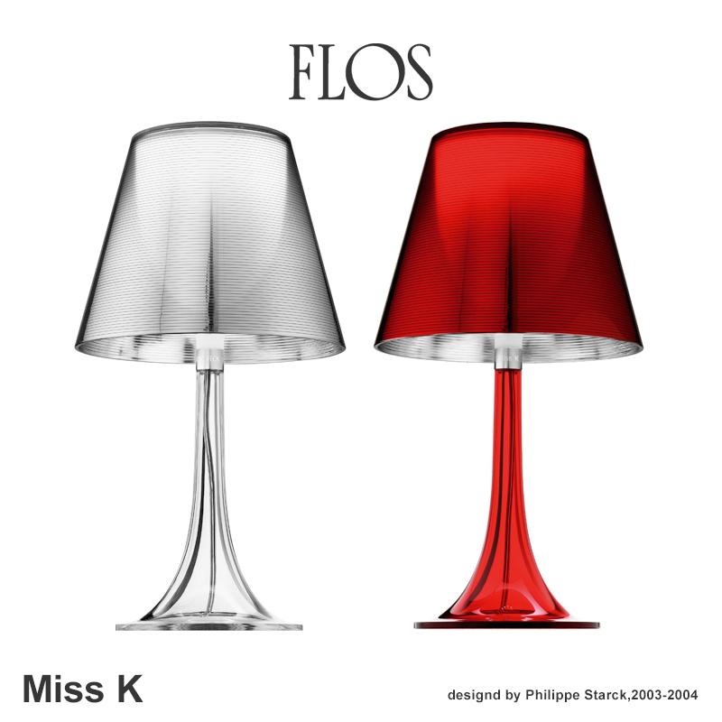 【FLOS フロス】Miss K テーブルランプ Philippe Starck フィリップ・スタルク 照明 デザイナーズ