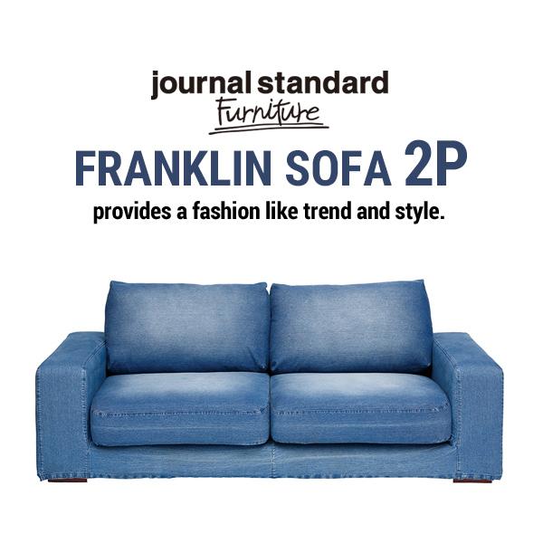【代引き不可】【ジャーナルスタンダードファニチャー】FRANKLIN SOFA BASIC DENIM 2P journal standard Furniture フランクリン ソファ2シーター ベーシックデニム イス ダイニング リビング ソファー