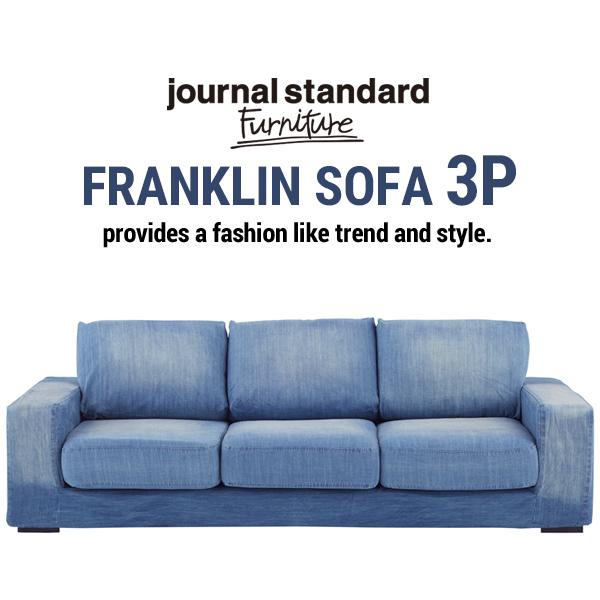 【代引き不可】【ジャーナルスタンダードファニチャー】FRANKLIN SOFA BASIC DENIM 3P journal standard Furniture フランクリン ソファ3シーター ベーシックデニム イス ダイニング リビング ソファー