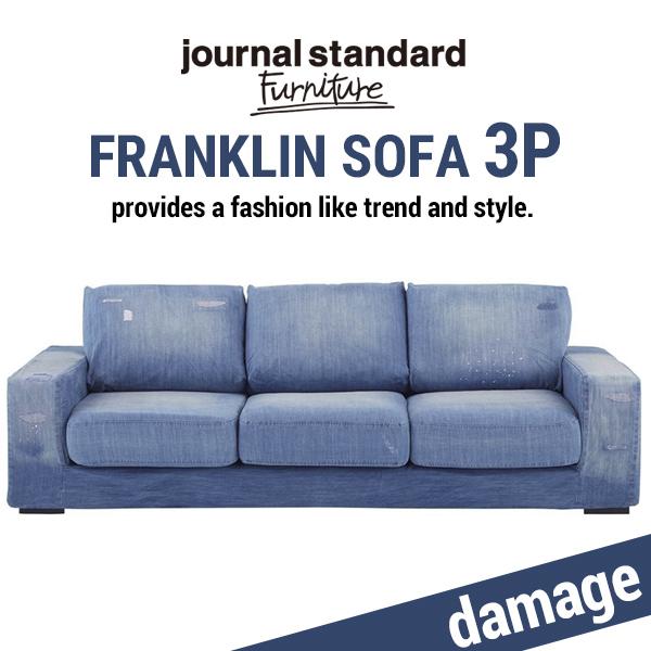 【代引き不可】【ジャーナルスタンダードファニチャー】FRANKLIN SOFA Damage DENIM journal standard Furniture フランクリン ソファ3シーター ダメージデニム イス ダイニング リビング ソファー