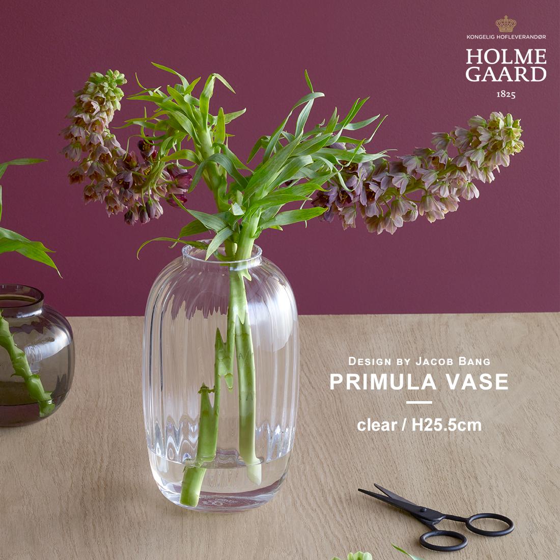 【HOLMEGAARD ホルムガード】Primula Vase clear H25,5 プリムラ フラワーベース花器 ポット ガラス 花瓶 北欧 コンビニ受取対応