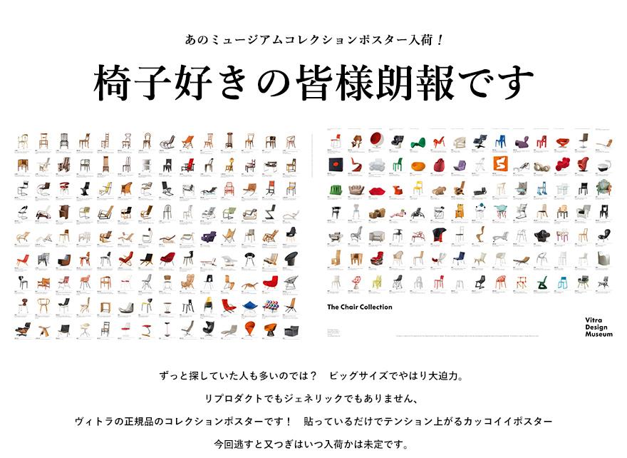 Shinwa Rakuten Ichiba Ten 2019