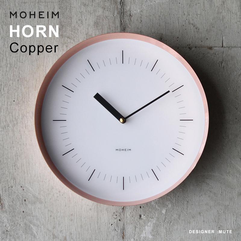 【MOHEIM モヘイム】HORN 壁掛け時計 COPPERクロック xウッド 掛け時計 木製