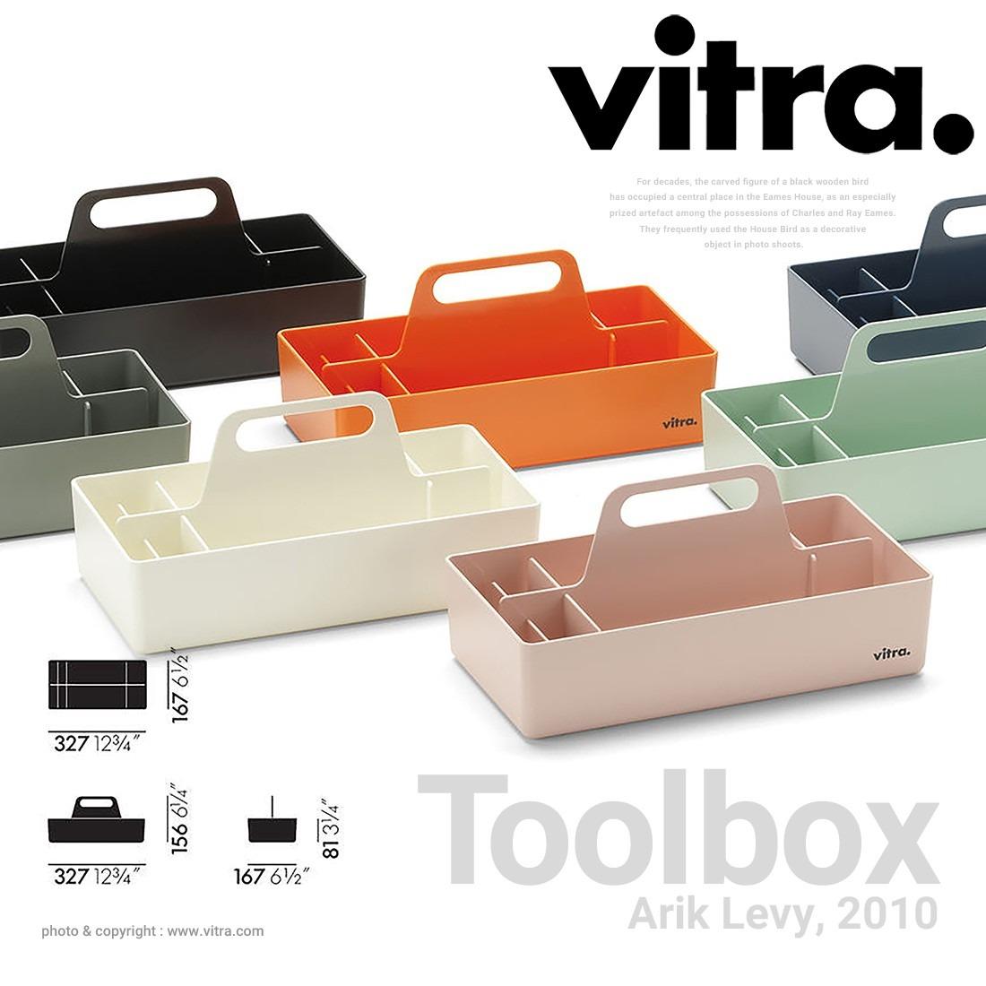 正規代理店品 数々の名作を生み出している世界を代表する家具ブランド Vitra Toolbox ツールボックス 入手困難 ヴィトラ Levy 工具箱 Arik お盆対象商品 最新号掲載アイテム ブリック