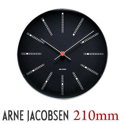 【AJクロック】BANKERS/バンカーズ BLACK 210mm 43636 WALL CLOCK アルネ・ヤコブセン/ARNE JACOBSEN壁掛け時計/時計/ウォッチ/WATCH/北欧/デンマーク/ローゼンダール アルネヤコブセン ウォールクロック