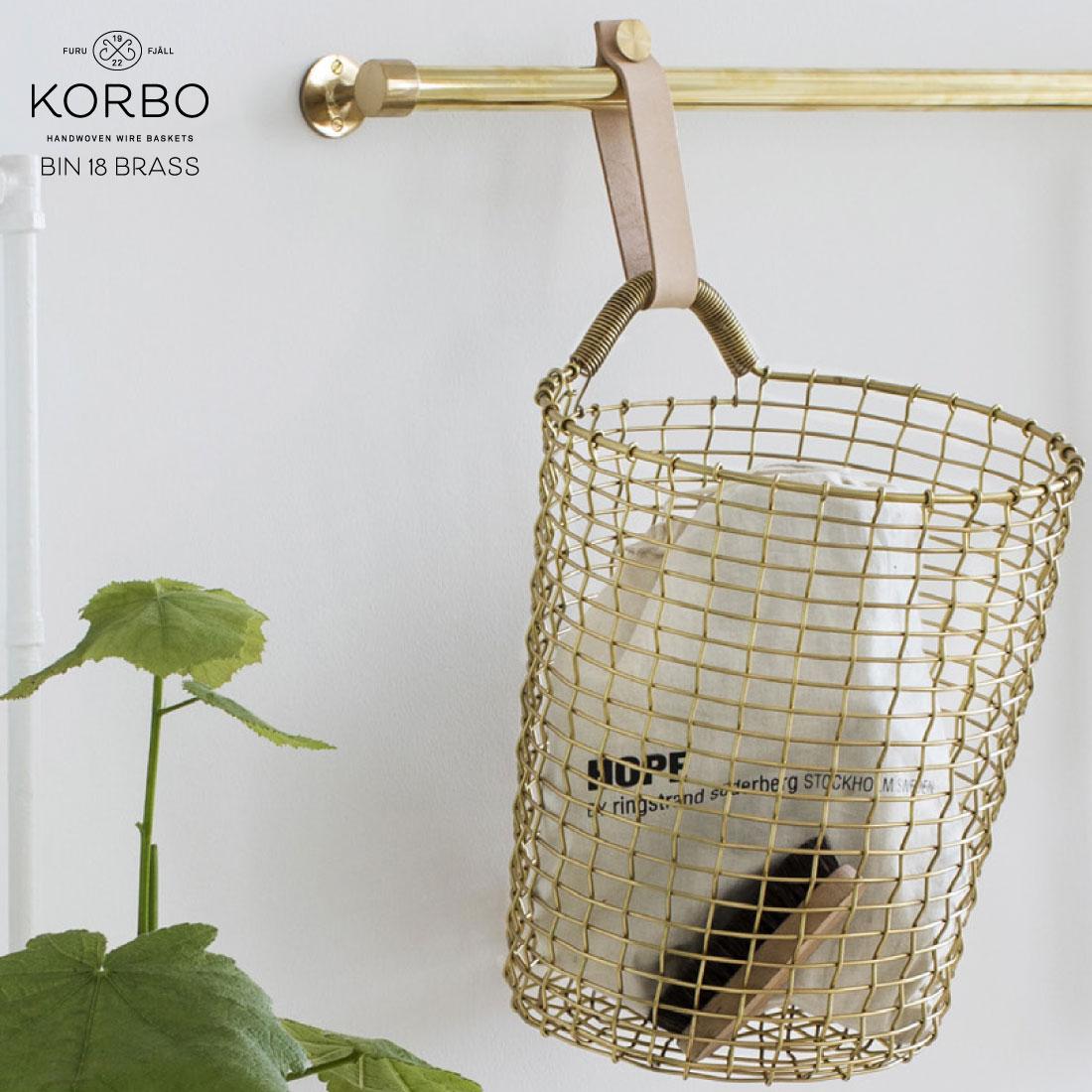 【KORBO/コルボ】BIN18ブラス/ワイヤーバスケット手織り/スウェーデン/北欧/カゴ/真鍮日本正規代理店品