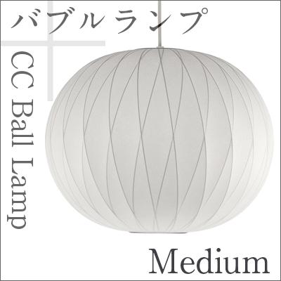 Bubble Lamp/バブルランプ CC Ball Lamp/ボールCCランプミディアム 【ハーマンミラー】ジョージネルソン/George Nelsonミッドセンチュリー/MOMA/ハワードミラー/ハーマン・ミラー/イームズ【P10】