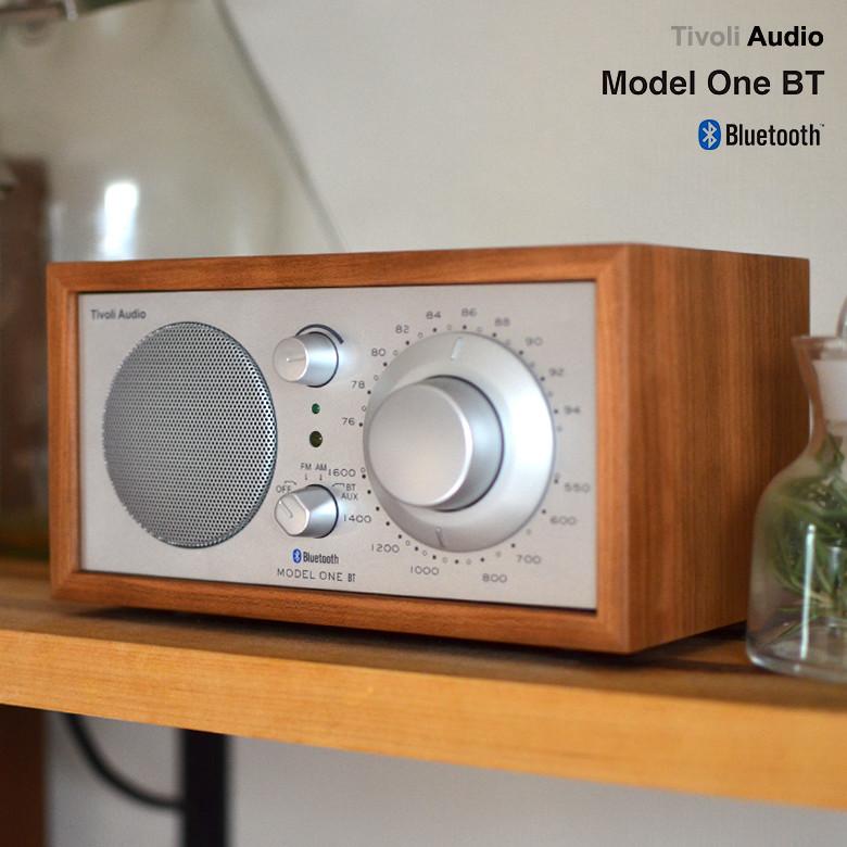 【Tivoli Audio 】Model One BT 【チェリー/シルバー】モデルワンビーティー/モデルワンBT/チボリオーディオ M1BT-1654-JP【コンビニ受取対応商品】