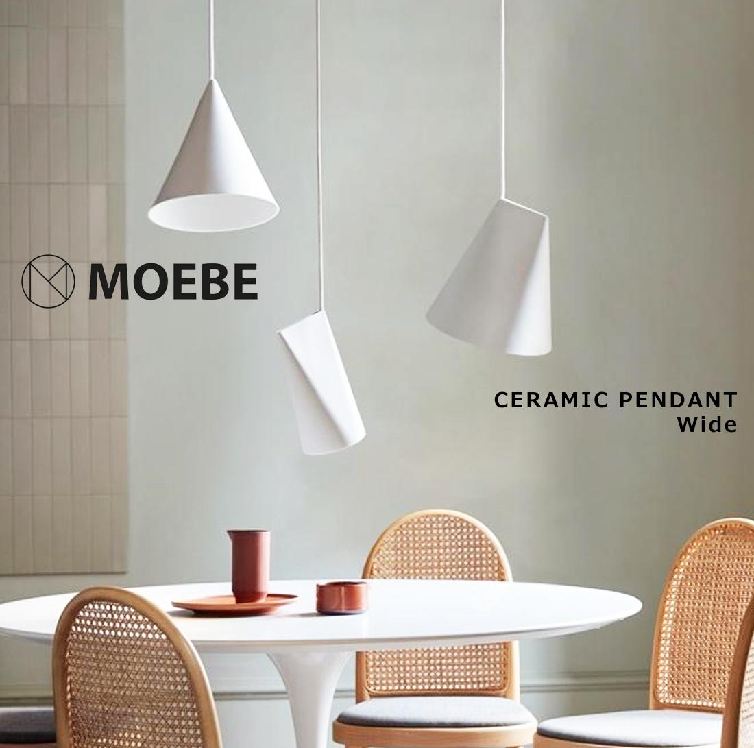 【MOEBE】CERAMIC PENDANT Wide セラミックペンダント ワイド ムーベペンダントライト/インテリア/照明/コンビニ受取対応