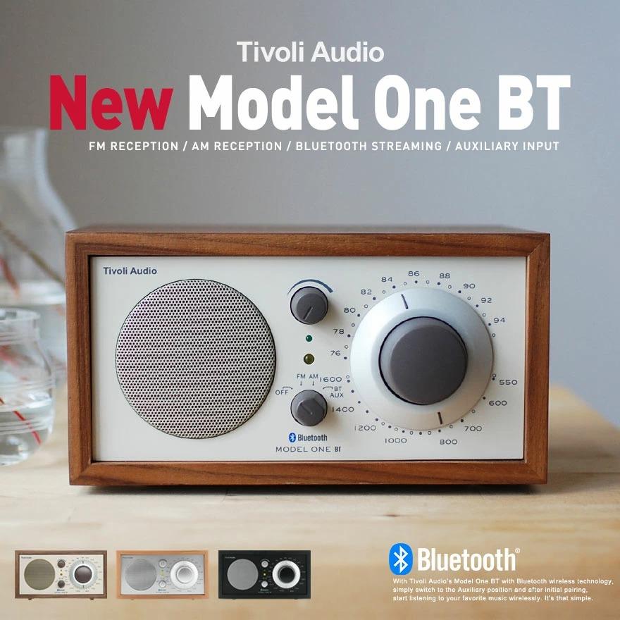 正規代理店品 オンラインショッピング モデルワンBTに新バージョン New Tivoli Audio Model One BT ニューモデルワンBT ニューモデルワンビーティー チボリオーディオ Bluetooth ラジオ 贈与