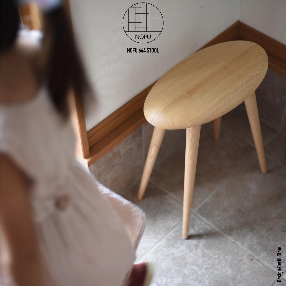 NOFU ノフ NOFU 644 STOOL ノフ 644 スツール椅子 イス チェア サイドテーブル ギフト デンマーク バーティルスタム 北欧