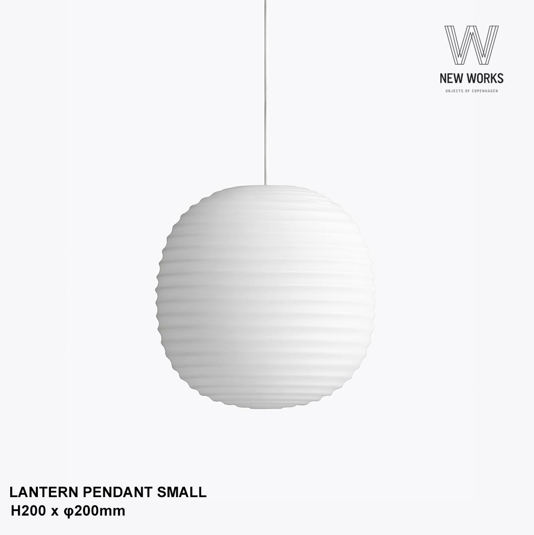 【NEWWORKS】LANTERN PENDANT SMALL ニューワークス/ペンダントライト/ランタン/ANDERSEN&VOLL/アンデルセン&ヴォル/ノルウェー/コペンハーゲン/Norwaysays