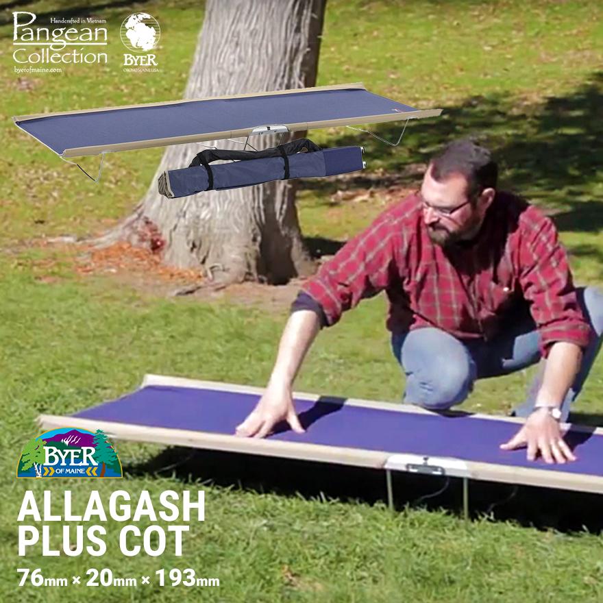 【Byer of Maine】アラガッシュプラスコットキャンプ家具 アウトドア イス チェア 携帯 バイヤー ロースタイルキャンプ
