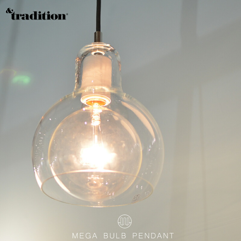 【&TRADITION/アンドトラディション】MEGA BULB BULB PENDANT SR2 PENDANT メガ クリア バルブペンダント クリア ペンダントライト&Tradition/アンドトラディッション/ライト/照明/オパールガラス/リビング/キッチン/ダイニング/Denmark, MATILDA(マチルダ):ecfaa1e2 --- sunward.msk.ru