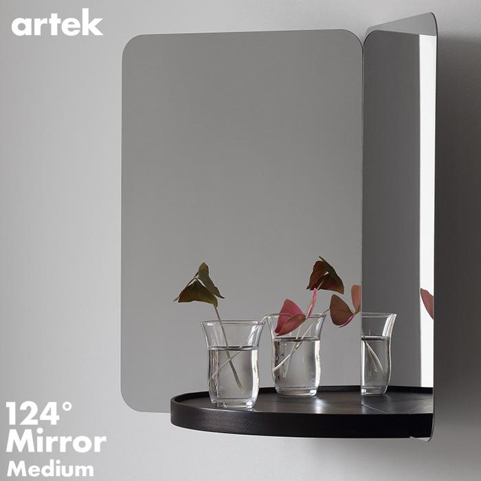 【artek アルテック】124° MIRROR(124° ミラー)M ミディアム鏡 北欧 フィンランド インテリア 洗面所 バスルーム