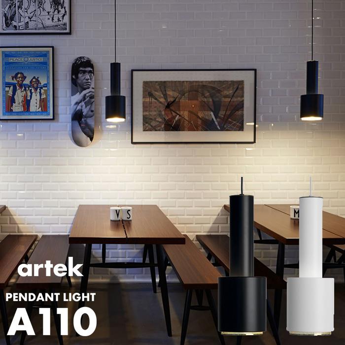 【artek/アルテック】A110 PENDANTペンダントランプ/照明/ライティング/デザイナー/北欧/ライト/ランプ/ドイツ/プレゼント