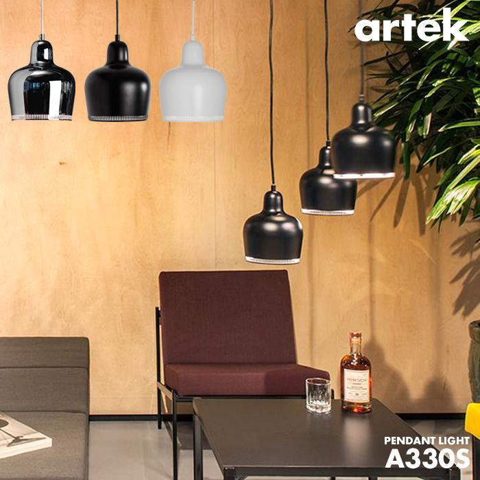 【artek/アルテック】A330S GOLDEN BELLペンダントランプ/照明/ライティング/デザイナー/北欧/ライト/ランプ/ドイツ/プレゼント