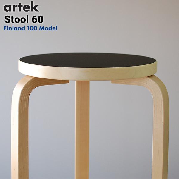 アルテック/artek Stool60/スツール60 3本足 ブラック アルヴァ アアルトブラック リノリウム 280 001 53 A/Alvar Aalto/birch 黒 linoleum/キャリーアウェイ/椅子/チェア/北欧/フィンランド/ギフト/プレゼント/木
