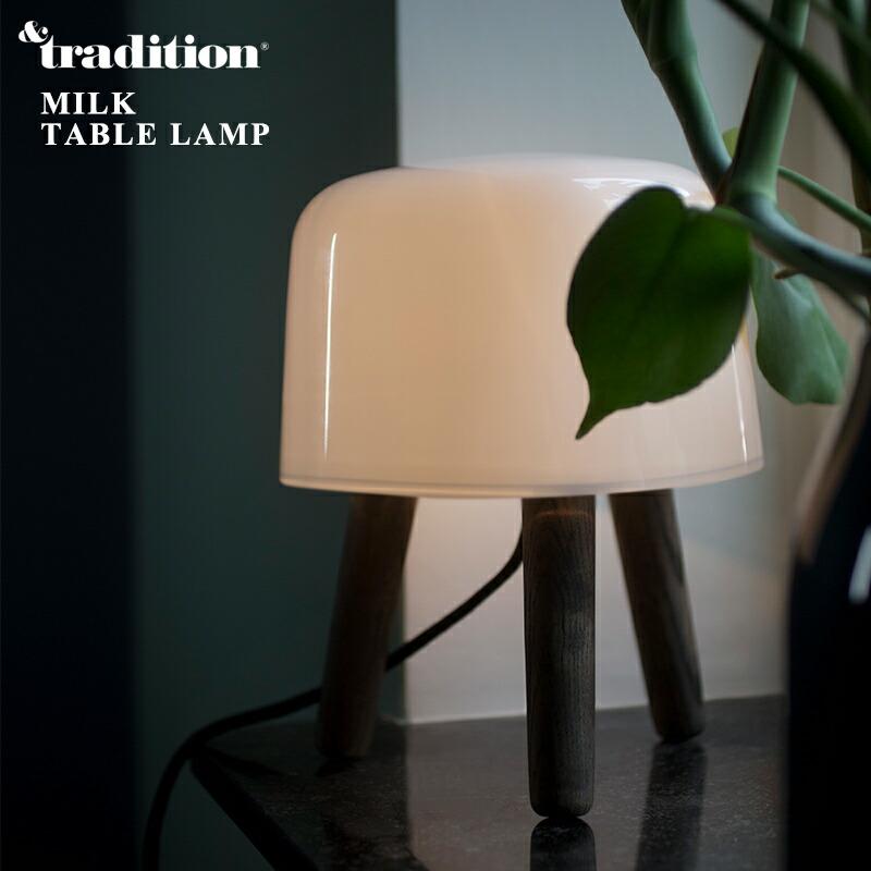 【&TRADITION/アンドトラディション】MILK Architects TABLE LAMP TABLE ミルク テーブル LAMP ランプ &Tradition/アンドトラディッション/テーブルライト/照明/ガラス/木/リビングダイニング/Denmark/クラッシック/Norm Architects, 天然石 エメラルドエマ:94fe208b --- sunward.msk.ru
