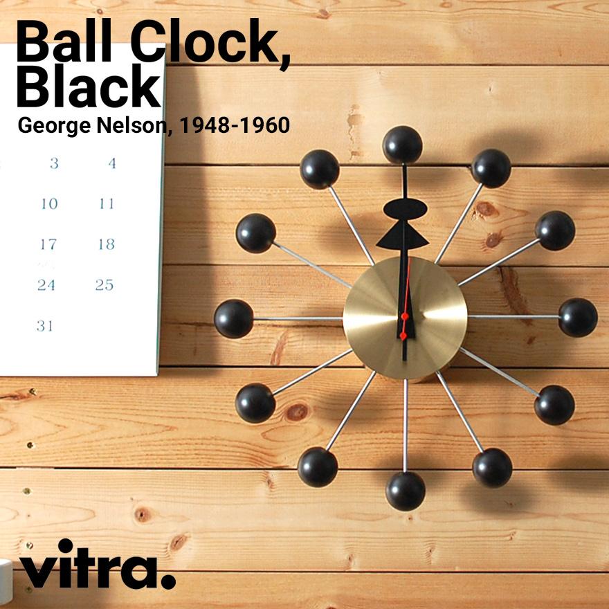 正規代理店品 数々の名作を生み出している世界を代表する家具ブランド Vitra Ball Clock Black x Brass 高品質クオーツ時計式ムーブメントボールクロック ブラック クロック 上品 ヴィトラ 木製 激安セール George ジョージ Nelson ネルソン 掛け時計 ブラス