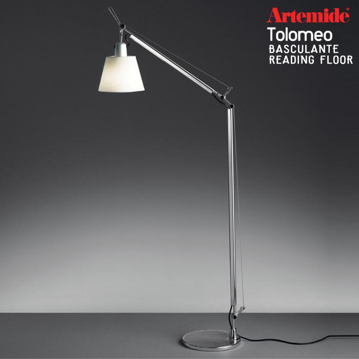 【Artemide アルテミデ】TOLOMEO BASCULANTE READING FLOOR トロメオ フロアランプ 電球仕様ライト 照明 リビング キッチン ダイニング フロアライト