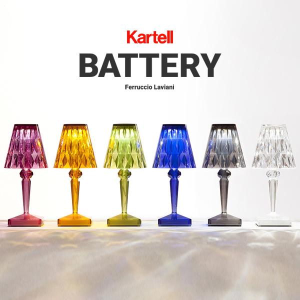 【kartell/カルテル】BATTERY/バッテリー テーブルランプバッテリー充電型/LED/USB/フェルーチョ・ラヴィアーニ/シンプル/ライト/照明