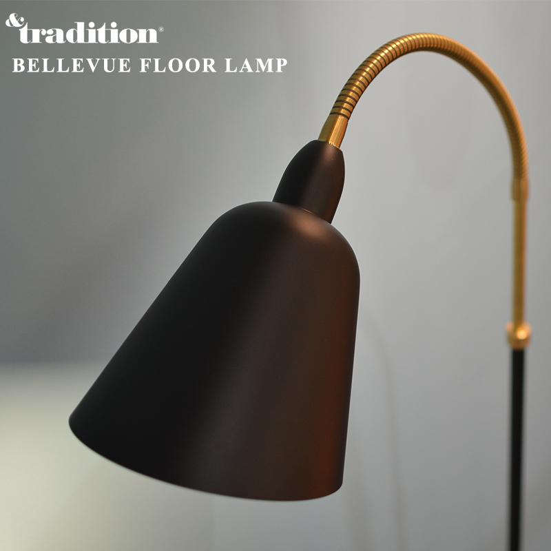 Bellevue Floor Lamp Standard Tradition アンドトラディッション アルネ Jacobsen Arne North Europe Denmark Rosen Dahl