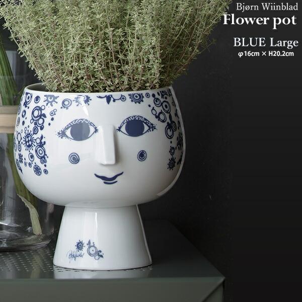 愛らしくユニークなデザイン BJORN WIINBLAD 豪華な Flower 安値 Pot with foot《ブルー JULIANE ビヨン φ16×H20.2cm 鉢 》55035 ヴィンブラッド フラワーポット 植木鉢 観葉植物