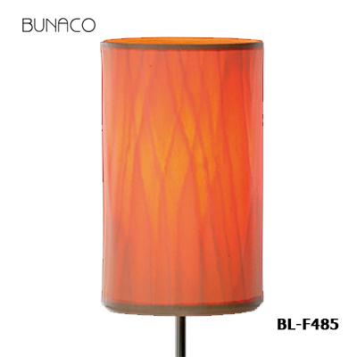 【BUNACO/ブナコ】ブナコのフロアーランプ照明 BUNACO Floor Lamp BL-F485