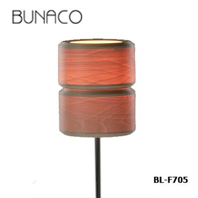 【BUNACO/ブナコ】ブナコのフロアーランプ照明 BUNACO Floor Lamp BL-F705