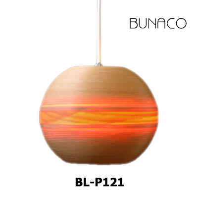 【BUNACO/ブナコ】ブナコのペンダントランプ照明 BUNACO Pendant Lamp BL-P121