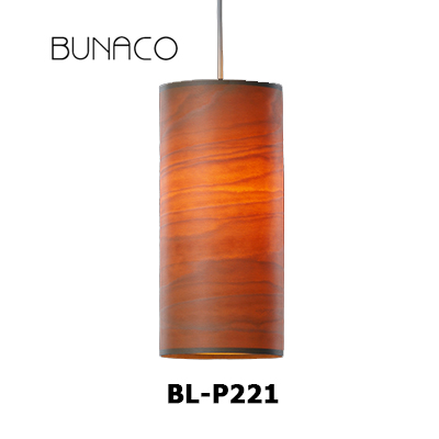 【BUNACO/ブナコ】ブナコのペンダントランプ照明 BUNACO Pendant Lamp BL-P221【P10】
