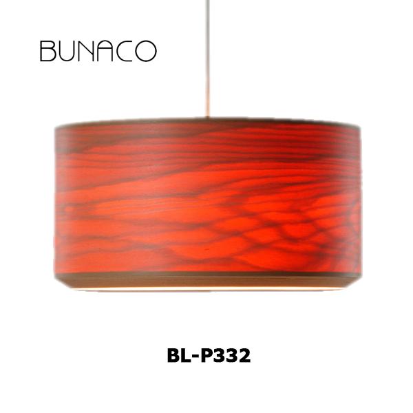 【BUNACO/ブナコ】ブナコのペンダントランプ照明 BUNACO Pendant Lamp BL-P332