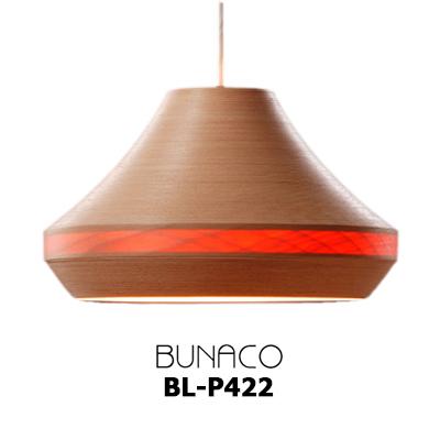 【BUNACO/ブナコ】ブナコのペンダントランプ照明 BUNACO Pendant Lamp BL-P422