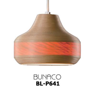 店舗クーポン発行中!【BUNACO/ブナコ】ブナコのペンダントランプ照明 BUNACO Pendant Lamp BL-P641