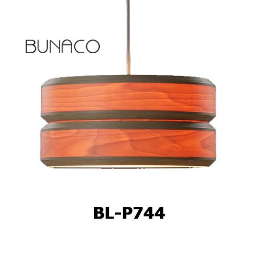 【BUNACO/ブナコ】ブナコのペンダントランプ照明 BUNACO Pendant Lamp BL-P744